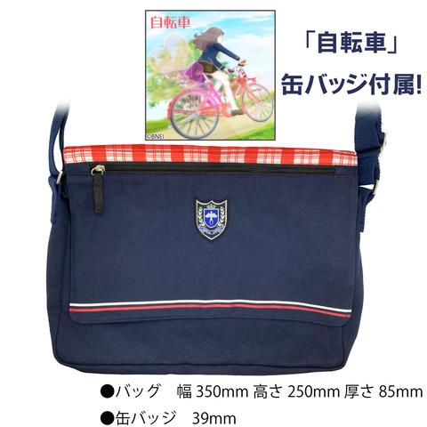 菊地真帆布ショルダーバッグ商品画像2000px