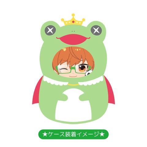 SideM_kigurumi_badge_01_kyosuke_b
