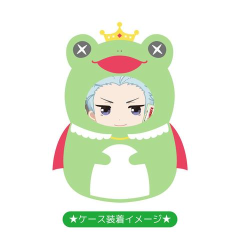 SideM_kigurumi_badge_02_amehiko_b