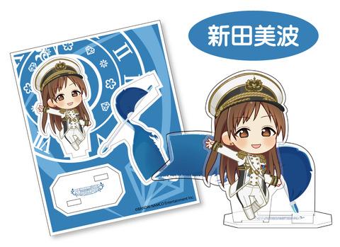 新田美波商品画像