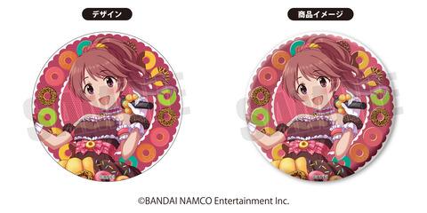 CG_jewelry_can_badge_03_2_hikaku