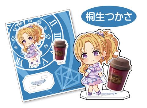 5_tsukasa_image2