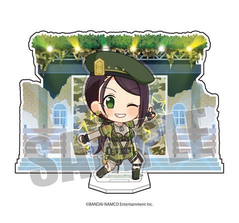 8_aki_sample