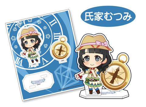 3_mutsumi_image2