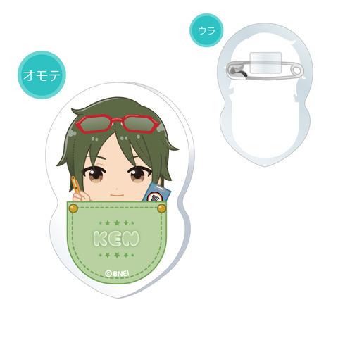 SideM_kigurumi_badge_08_ken_a