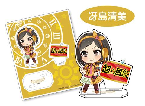6_kiyomi_image2