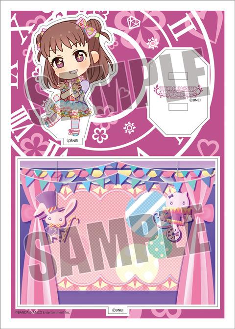 6_atsumi_image_sample