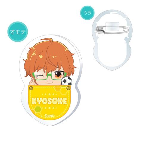 SideM_kigurumi_badge_01_kyosuke_a