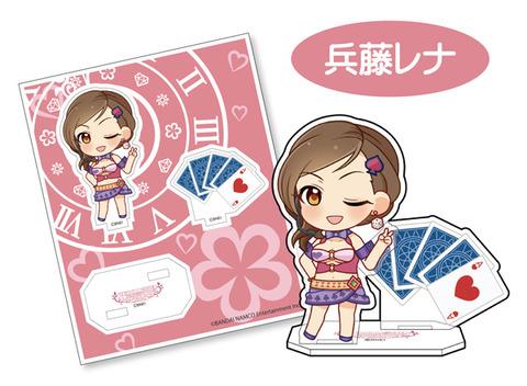 9_rena_image2