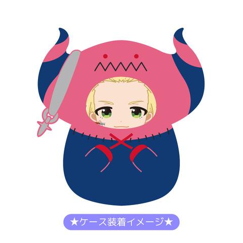 SideM_kigurumi_badge_06_shoma_b