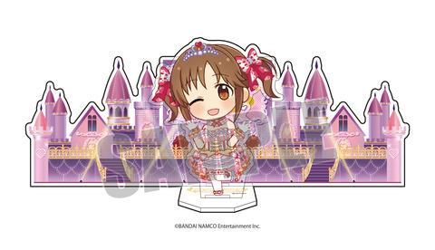 4_airi_sample