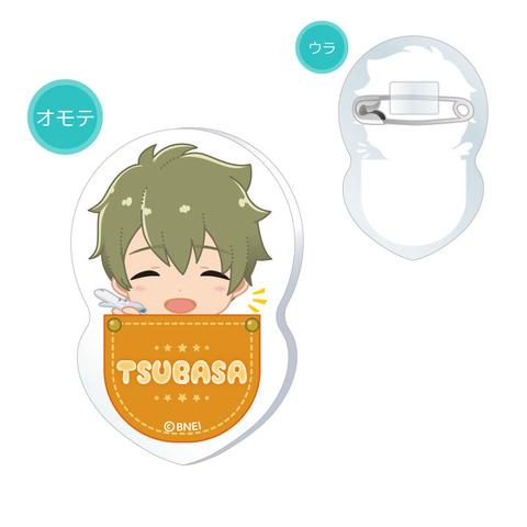SideM_kigurumi_badge_02_tsubasa_a