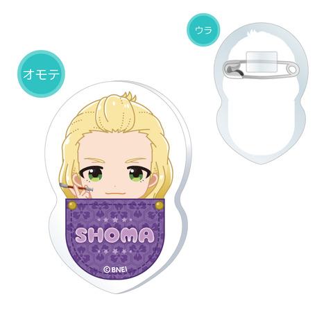 SideM_kigurumi_badge_06_shoma_a
