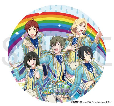 虹の音楽祭