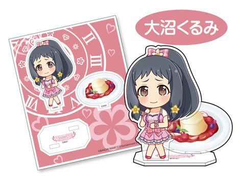 4_kurumi_image2
