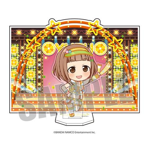 2_yuzu_sample