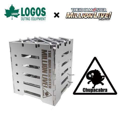(650px)ロゴスコラボ-BOOKグリル_商品画像