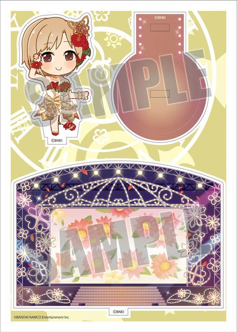1_yumi_image_sample