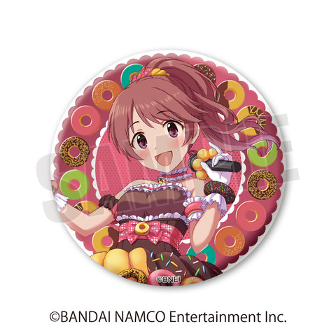 CG_jewelry_can_badge_03_2
