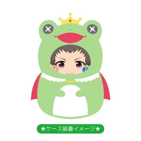 SideM_kigurumi_badge_02_seiji_b
