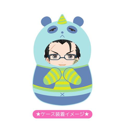 SideM_kigurumi_badge_07_genbu_b