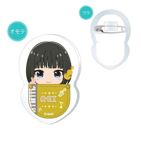 SideM_kigurumi_badge_05_rei_a