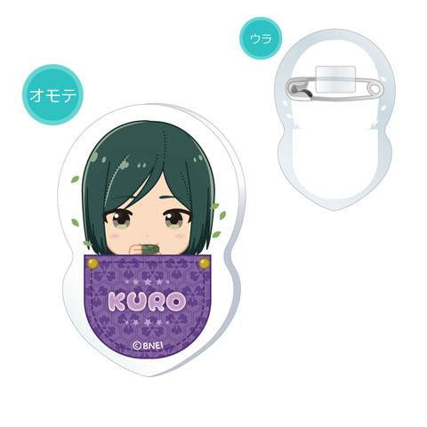 SideM_kigurumi_badge_01_kuro_a