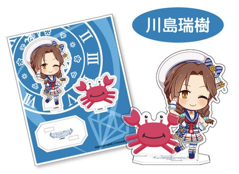 川島瑞樹商品画像