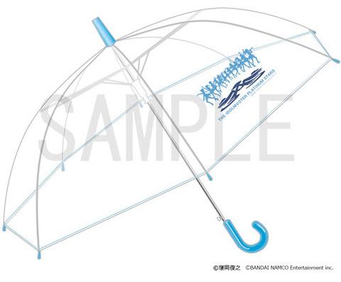 ビニ傘cool
