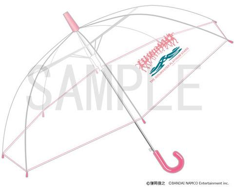 ビニ傘cute