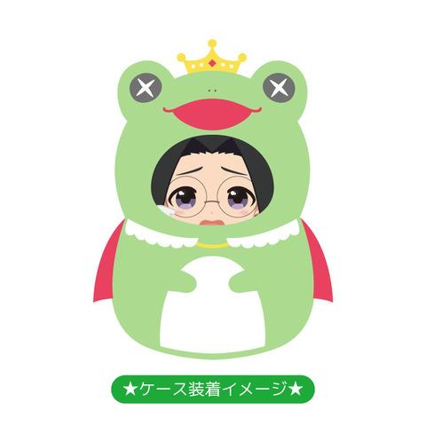 SideM_kigurumi_badge_02_nao_b