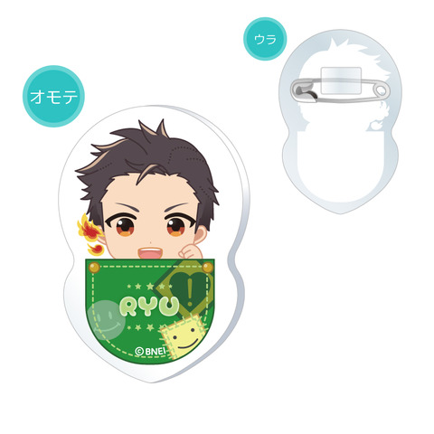 SideM_kigurumi_badge_05_ryu_a