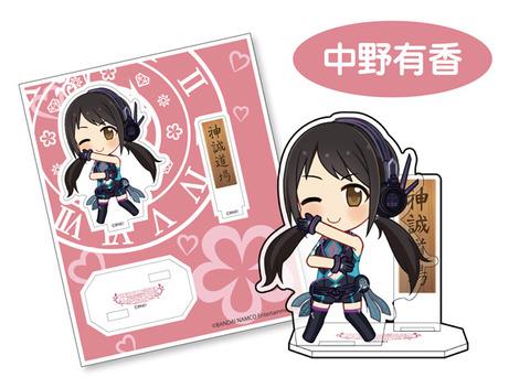 8_yuka_image2