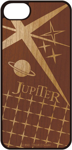 Jupiterウッドケース7