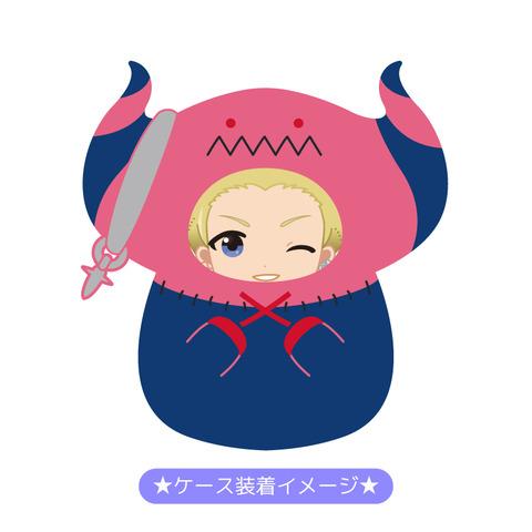 SideM_kigurumi_badge_06_hokuto_b