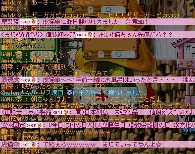 Maple091103_012709