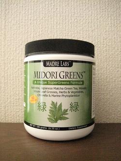 Midori Greens