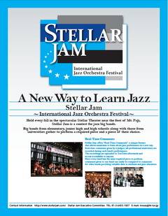 AD-Stellar Jam-CJC