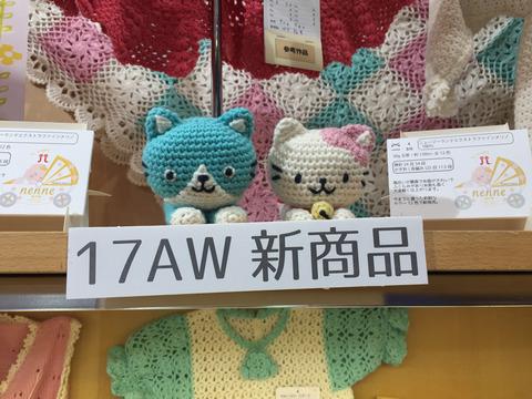 201705_1_01