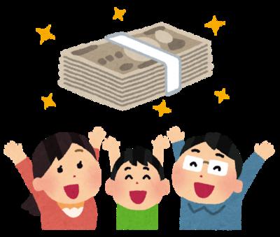 15万円無くした私を慰めるスレ