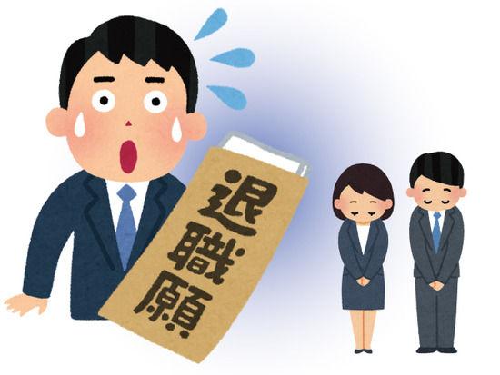 【衝撃】離職を防ぐために社内で「擬似家族」制度を導入する企業が続々現るwwwwwwww
