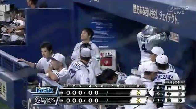 【悲報】横浜対中日、5回終了で両軍合わせてヒット3本wwwwwwwwwwwwwwwwww