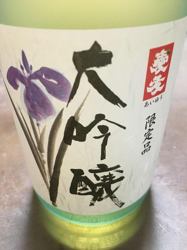 【画像あり】8年前の日本酒が出てきたんだが・・・