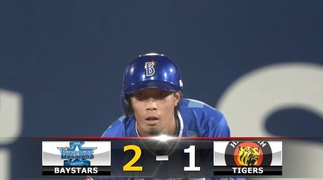 T-倉本さん、得点圏打率セ・リーグ5位(チーム1位)