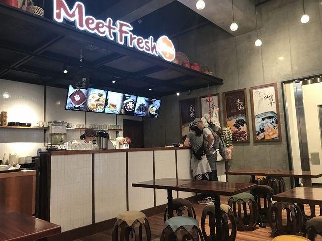 【画像あり】日本初上陸!超素朴な台湾スイーツ「MeetFresh 鮮芋仙」がシンプルで美味しそう!