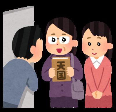 なぜ日本人は信仰を聞かれて「無宗教」と答えたがるのか