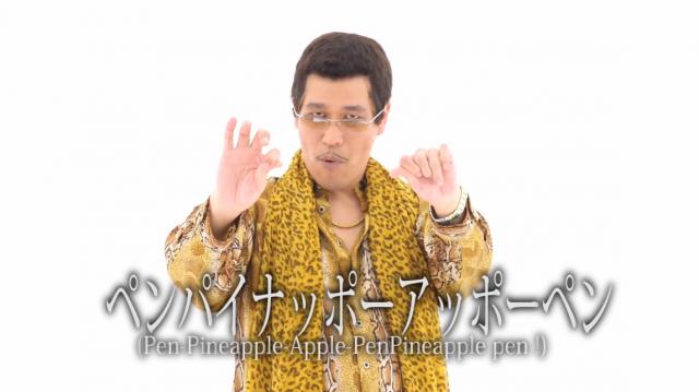 【PPAP】ピコ太郎とコラボした「パンパイナッポーアッポーパン」wwwwwww