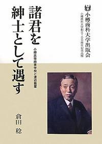 04_kurata[1]