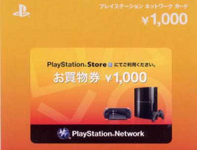 (ディスク/デジタル論争) ゲームのダウンロード版はいつ遊べなくなるかわからないから絶対買わない!