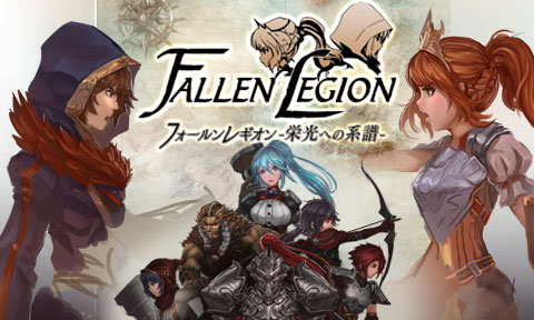 fallen-legion-switch_180417